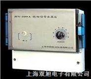 振动信号采集箱HY-109A