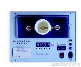 ZIJJ-II全自动绝缘油介电强度测试仪-绝缘油介电强度测试仪价格