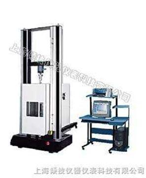 QJ211B万能伺服材料试验机