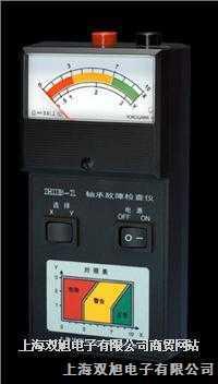 轴承故障检测仪HB-1