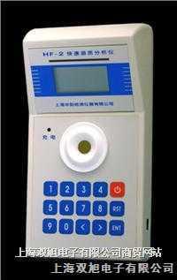 快速油质分析仪HF-2