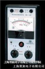 电动机故障检测仪MC-100