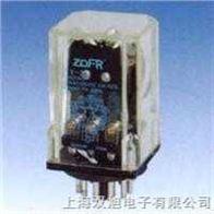JQX-10F-3Z小型继电器|JQX-10F-3Z|