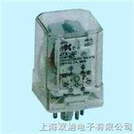 JQX-10F 2Z小型继电器|JQX-10F 2Z|