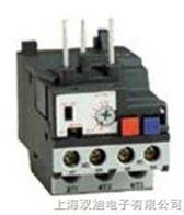 D2353-3365(30A -93A)热继电器|D2353-3365(30A -93A)|