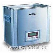SK3200H超声波清洗器SK3200H