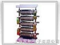RT54-180L-8/2J电阻器|RT54-180L-8/2J|