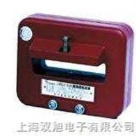 LMZ-0.66 30/5-600/5 BH0.66电流互感器 LMZ-0.66 30/5-600/5 BH0.66 