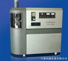 ICP-2000等離子體發射光譜儀