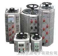 单相调压器TDGC2J-3KVA