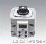 单相调压器TDGC2-2KVA