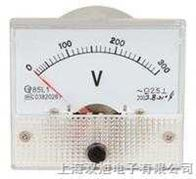 85L1-V电压表|85L1-V|