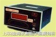 YMK-2数字显示压力控制仪|YMK-2|