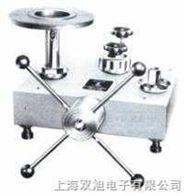 YU-600E活塞式压力计|YU-600E|