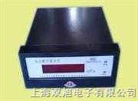 压力数字显示仪XMY-42