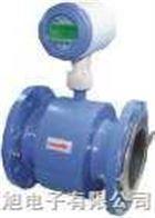 WP-EMF-A/B通用型电磁流量计|WP-EMF-A/B|