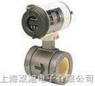 ADMAG-CA电容式电磁流量计|ADMAG-CA|