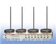 H05-1H05-1四工位磁力搅拌器