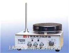 95-195-1磁力搅拌器