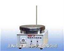 H01-3H01-3磁力搅拌器