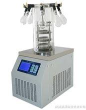 RT-5-10枸杞供RT系列真空冷冻干燥机