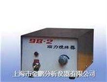 98-298-2磁力搅拌器