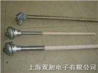 WRR-130/WRR130高温贵金属热电偶|WRR-130/WRR130|