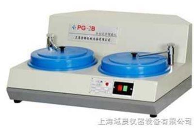 PG-2B金相试样抛光机