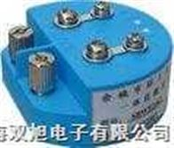 SBWZ-4470/44SD隔爆本安型带热电偶电阻温度变送器|SBWZ-4470/44SD|