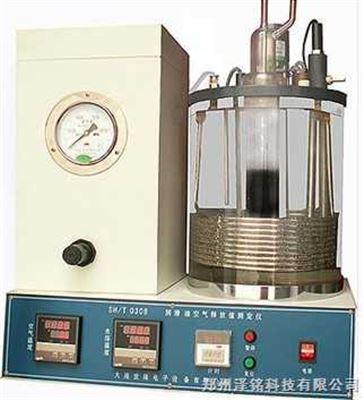 DSL-029润滑油空气释放值测定仪