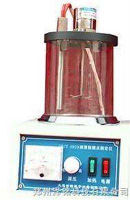 DSL-039润滑脂滴点测定仪