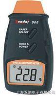 Tondaj-802水分测试仪|Tondaj-802|