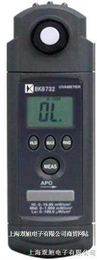 UVA計BK-8732