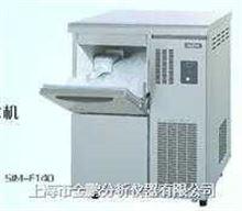 SIM-F140 实验室碎花冰制冰机SIM-F140