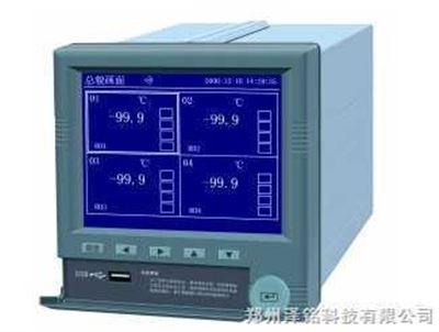 R2000基本型单色无纸记录仪