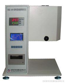 HRZ-400B熔融指数仪