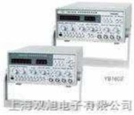 YB-1636函数信号发生器|YB-1636|
