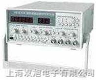 YB-1051A高频信号发生器|YB-1051A|