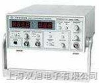 YB-1056标准信号发生器|YB-1056|
