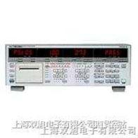 WT-2000全功能数字式功率计流程|WT-2000|