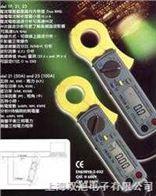 电力谐波及漏电钳表PROVA-21