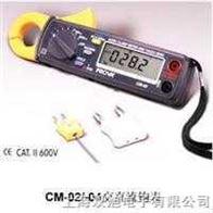 交直流钳表CM-04