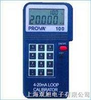 回路校正器PROVA-1004-20mA