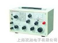 FM-QR2被测电阻板FM-QR2