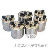 FMBZ-01教学标准电阻箱 |FMBZ-01|