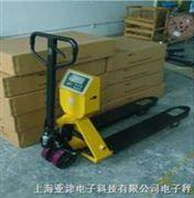"""1吨搬运""""叉车秤""""280kg电子台秤"""