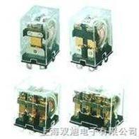LY-4小型电磁继电器|LY-4|