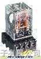 MK-3P-I小型电磁继电器|MK-3P-I|