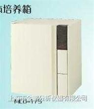 MCO-175二氧化碳培养箱MCO-175