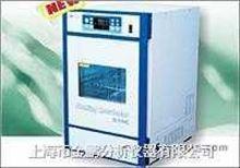 SI-23MCSI-23MC恒温振荡培养箱